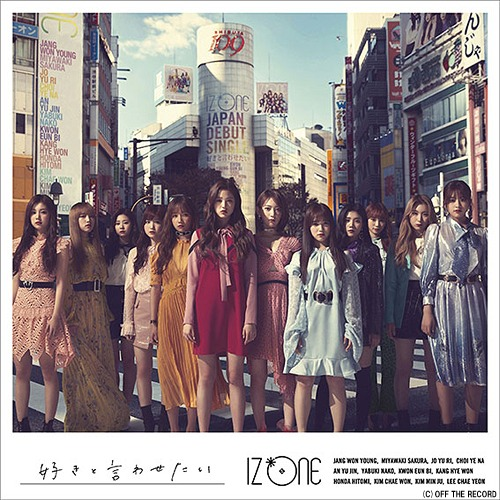 Suki to Iwasetai (Type B) [CD+DVD]