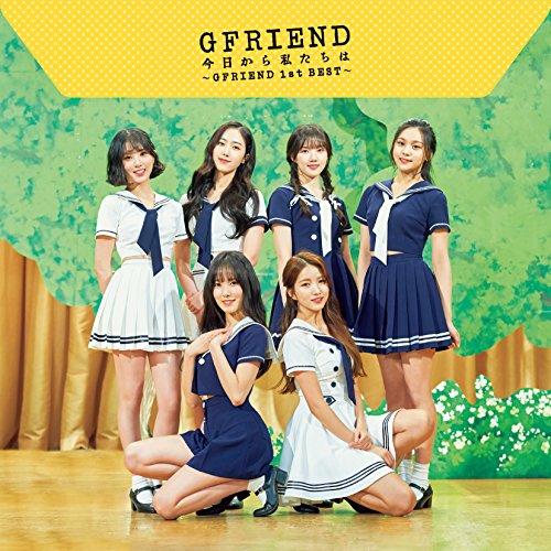 Kyou kara watashitachi wa ~GFRIEND 1st BEST~ [CD]