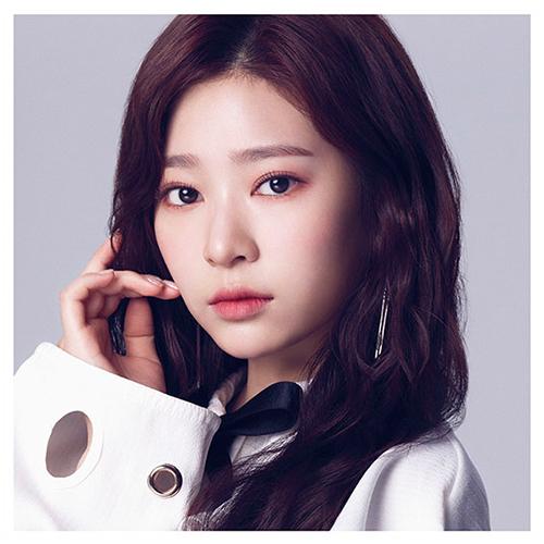Suki to Iwasetai (WIZ*ONE Kim Min-ju version) [CD]
