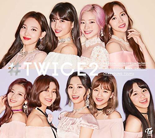 #TWICE2 (Type B) [CD+DVD]
