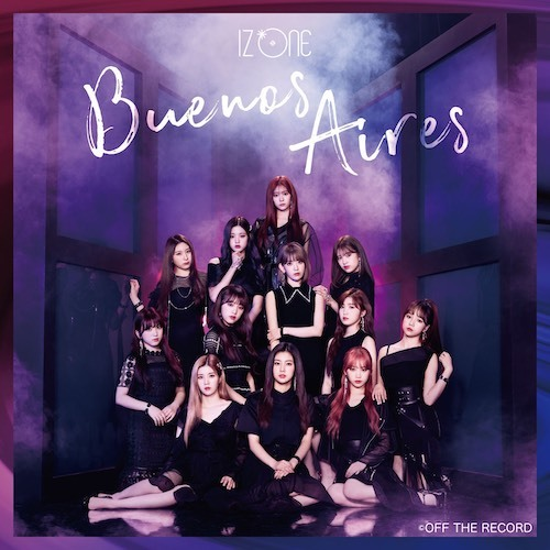 Buenos Aires (WIZ*ONE Edition) [CD]