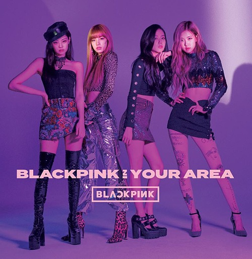 Blackpink In Your Area [CD+DVD]