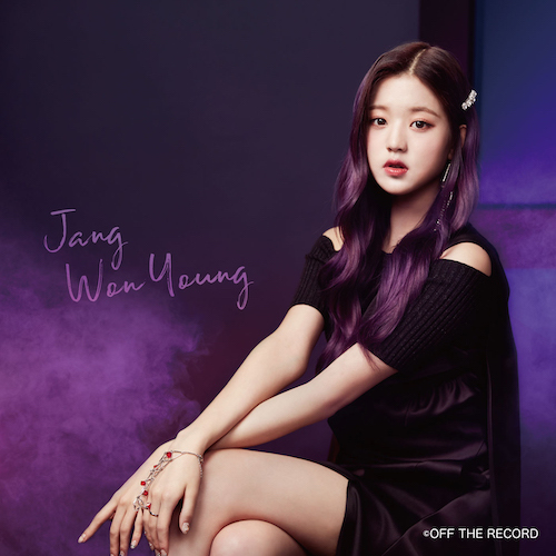 Buenos Aires (WIZ*ONE Jang Won-Young Edition) [CD]