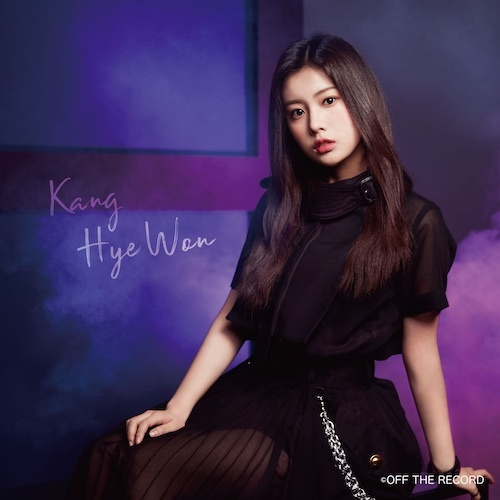 Buenos Aires (WIZ*ONE Kang Hye-won Edition) [CD]