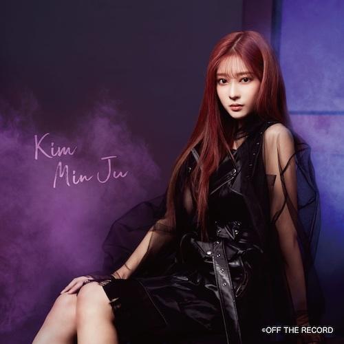 Buenos Aires (WIZ*ONE Kim Min-ju Edition) [CD]
