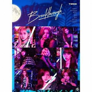Breakthrough (Type B) [CD+DVD]