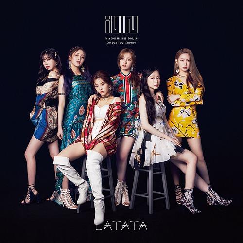 LATATA [CD]