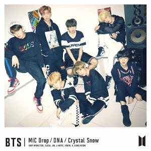 MIC Drop/DNA/Crystal Snow(初回限定盤B) [CD]
