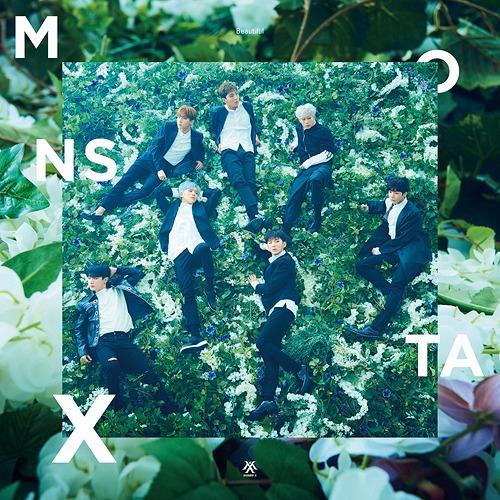 Beautiful (Type B) (Ltd. Edition) [CD]