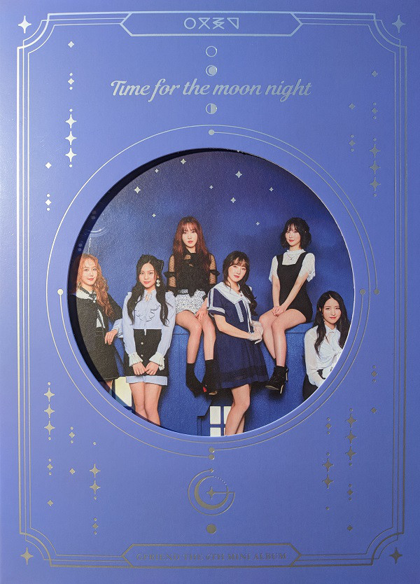 Time for the moon night (Time ver.)