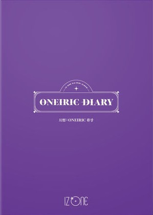Oneiric Diary (Oneiric Version)