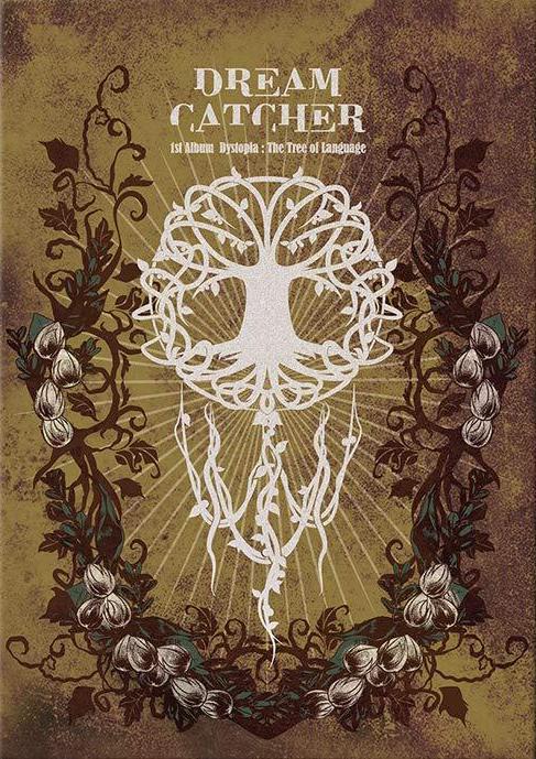 1st Album [Dystopia : The Tree of Language] (E ver.)