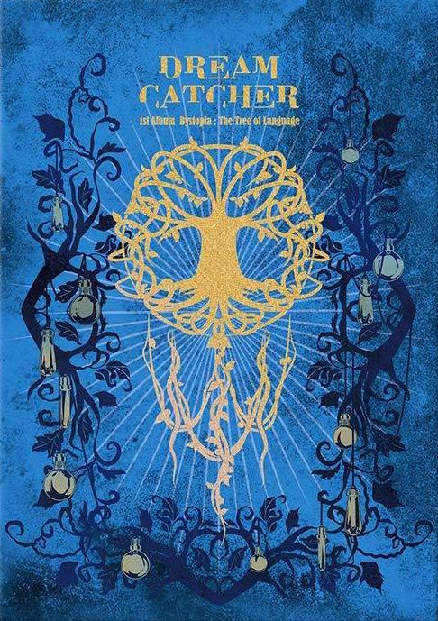 1st Album [Dystopia : The Tree of Language] (V ver.)