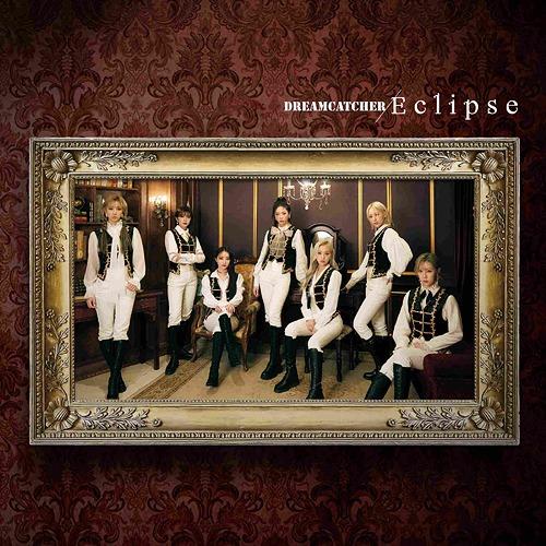 Eclipse [CD]