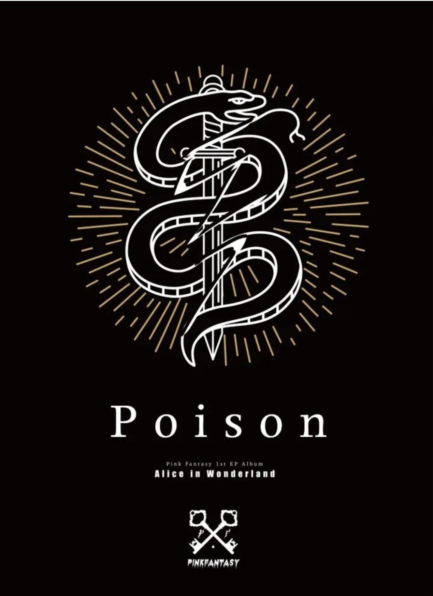 Alice in Wonderland (Poison version)