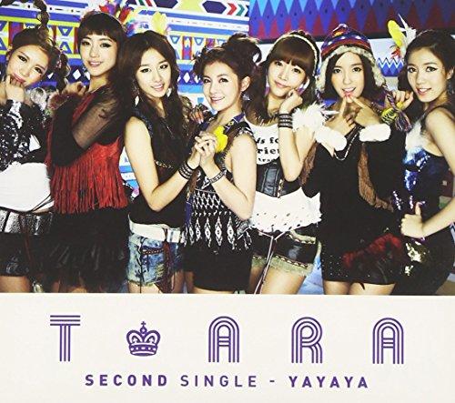 yayaya (Type B) [CD+DVD]