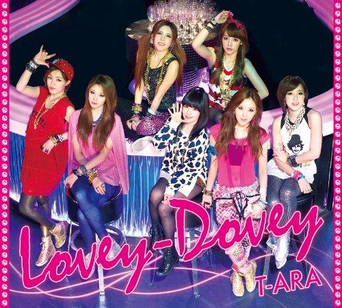 Lovey-Dovey (Japanese ver.) [CD+DVD]