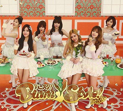 Bunny Style! (Type B) [CD+DVD]