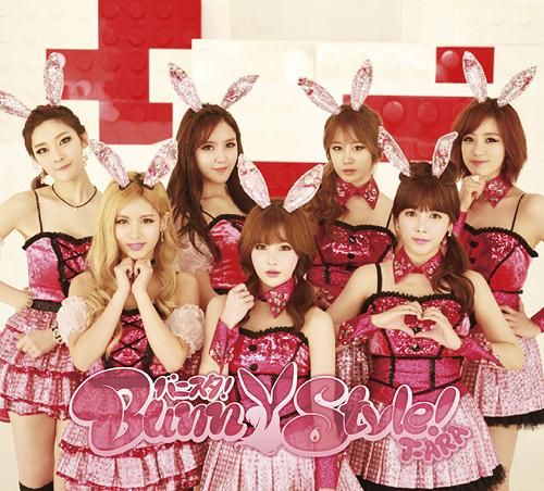 Bunny Style! (Type A) [CD+DVD]