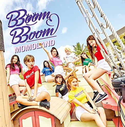 BBoom BBoom (Type A)