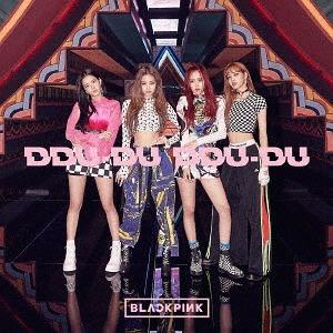 DDU-DU DDU-DU [CD+DVD]